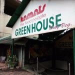 Kamats green House