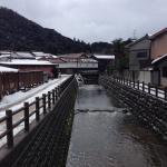 Foto de Shirakabe Dozogun Akagawara