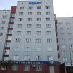 Foto de Kvart Hotel