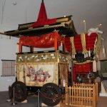 Foto de Sakai City Museum