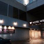 Photo de Hotel Wing International Tomakomai