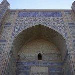 The actual mosque facade