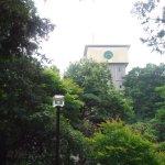 Photo de Hachinohe Park Hotel