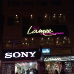 Lamee is one of the best restaurant in shillong. Situated in police baazar. Loved the behaviour