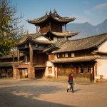 Adventure Shaxi
