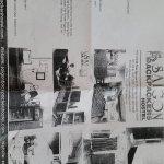 Bild från 2331170