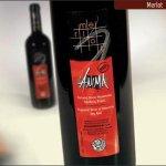 ΑΝΙΜΑ ΟΙΝΟΜΕΣΑΗΝΙΑΚΗ-Inomessiniaki wine