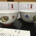 Photo de Takimikan