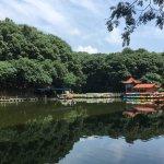 Jin'eshan Park