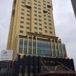 Photo of Zhongxiang Hotel
