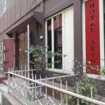 Hotel Arini Enterance