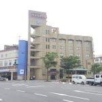 Foto de Aqua Garden Hotel Fukumaru