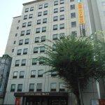 Foto de Sun Park Hotel Naito