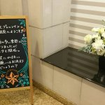 Photo of Keio Presso Inn Higashi-Ginza