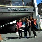 Hotel Kikuya Foto