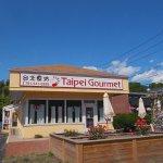 Photo de Taipei Gourmet