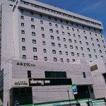 Hotel Dormy Inn Nagasaki Foto
