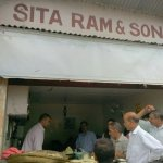 Sita Ram And Sons