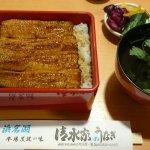 Foto de Shimizuya