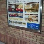 Photo de Hotel New Gaea Iizuka