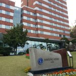 Foto de Samsung Hotel Geoje