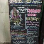 The menu at Venkataramana :))