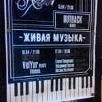 Бар Маяковский