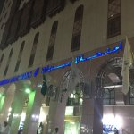 Photo of Al-Majeedi ARAC Suites
