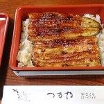 Tsuruya Foto