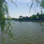 Tongling Tianjing Lake