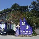 Junyi Garden Resort Village Cingjing Foto