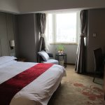 Photo of Ramada Xiamen