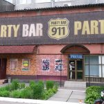 Zdjęcie Party Bar 911
