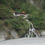 Photo of Eternal Spring Shrine