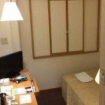 Photo de Sun Hotel Nara
