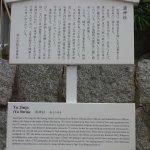 Yu Shrine Foto