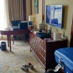 Tangshan Guofeng Grand Metropark Hotel Foto