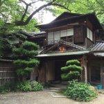 Photo of Kyoto Yoshimizu