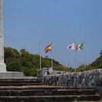 Mexico Memorial Park