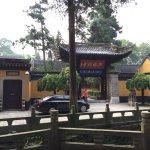 Xingfu Temple Pagoda