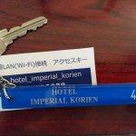 Foto de Hotel Imperial Korien