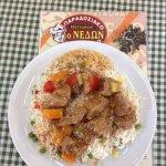 Ενα απο τα πιάτα μας.ντόπιο μοσχαράκι  συνοδευμένο με ρύζι.