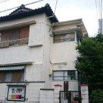 Kakuozan Shopping Street Foto