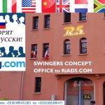 r5 Swingers Concept Cap d Agde Village Naturist