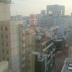 Okayama Washington Hotel Plaza Foto