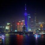 Shanghai Bund South China Harbour View Hotel Foto