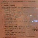 Foto de Hotel Ibis Xi'an