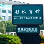 Hotel Bravo Guilin