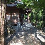 Miyahara Shrine