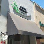 Oren's Hummus Shop